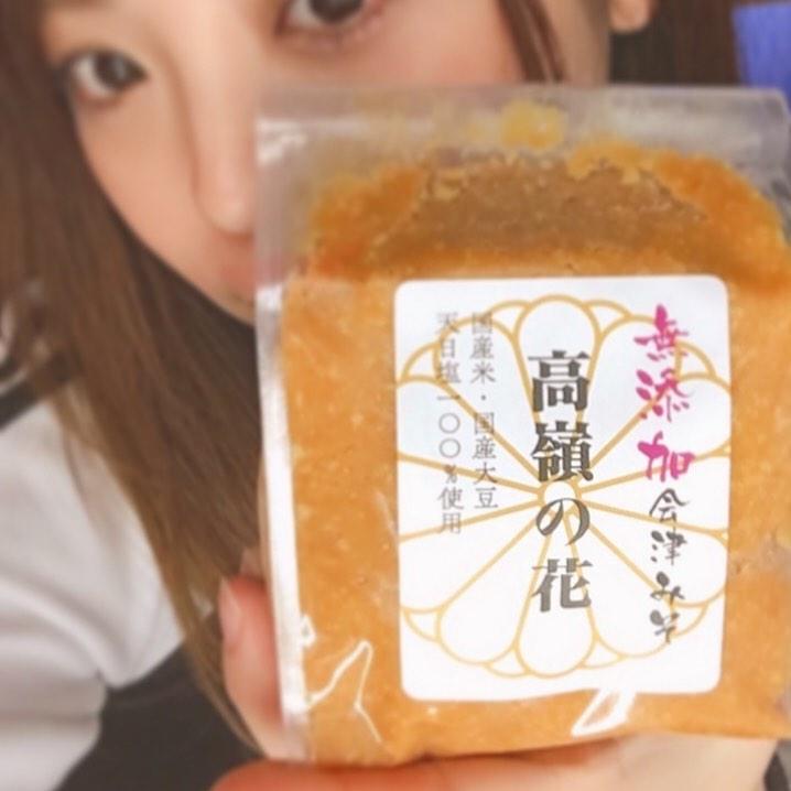 喜多方 fm 【楽天市場】喜多方ラーメン上海 5食セット:FMきたかたセレクトショップ